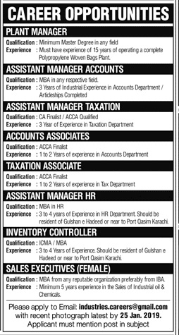 Plant Manager Jobs in Private Company
