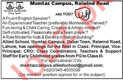 Allied School Mumtaz Campus Teaching Jobs 2019