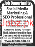 Social Media Marketing Staff Job in NICON