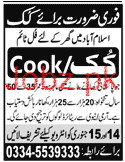 Cook Job in A Home in Islamabad
