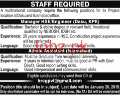 Manager HSE Engineer, Admin Assistant Job Opportunity