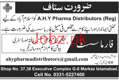 Dispenser Job in AHY Pharma Distributors