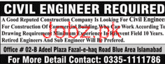 Civil Engineer Job in A Good Reputed Construction Company