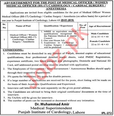 Punjab Institute of Cardiology Lahore Jobs 2019