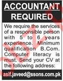 Siddique Sons Engineering Lahore Jobs 2019 for Accountant