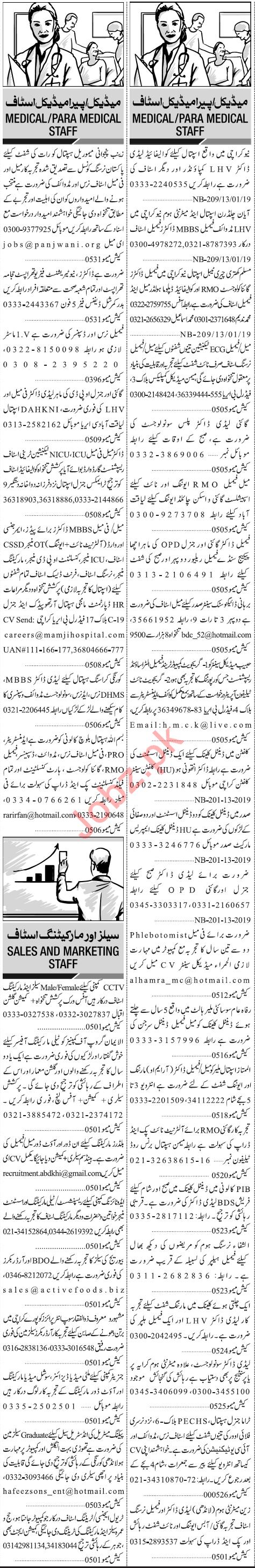 Jang Sunday Classified Ads 13th Jan 2019 Paramedical Staff