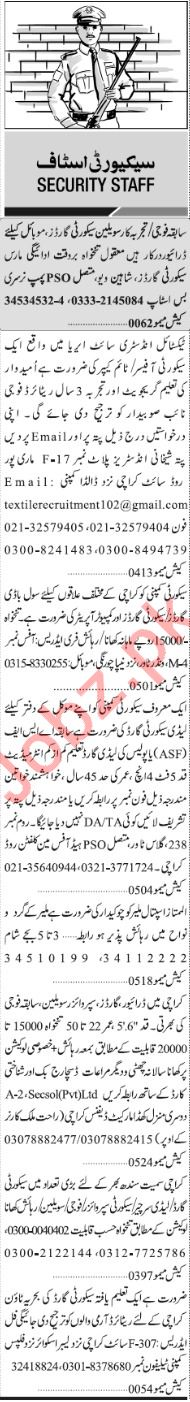 Jang Sunday Classified Ads 13th Jan 2019 for Security Staff