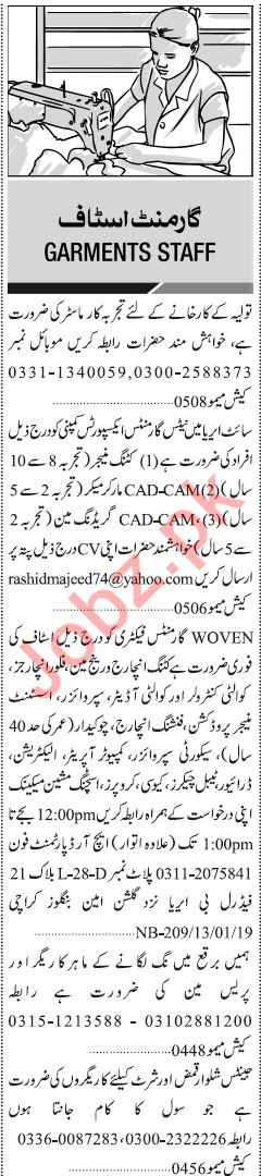 Jang Sunday Classified Ads 13th Jan 2019 for Garments Staff