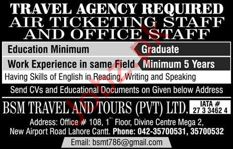 BSM Travel & Tours Lahore Jobs 2019 for Ticketing Staff