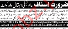 Alam Family Hospital Wah Cantt Jobs 2019