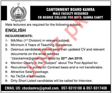 English Lecturer Jobs at CB  Degree College for Boys Kamra