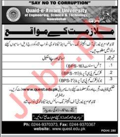 Quaid e Azam University Office Assistant Jobs