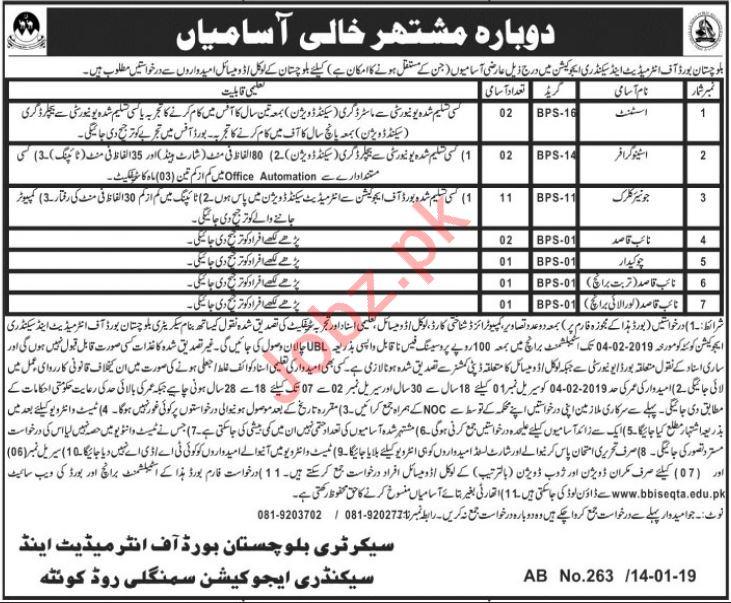 BISE Baluchistan Assistant Job Opportunities