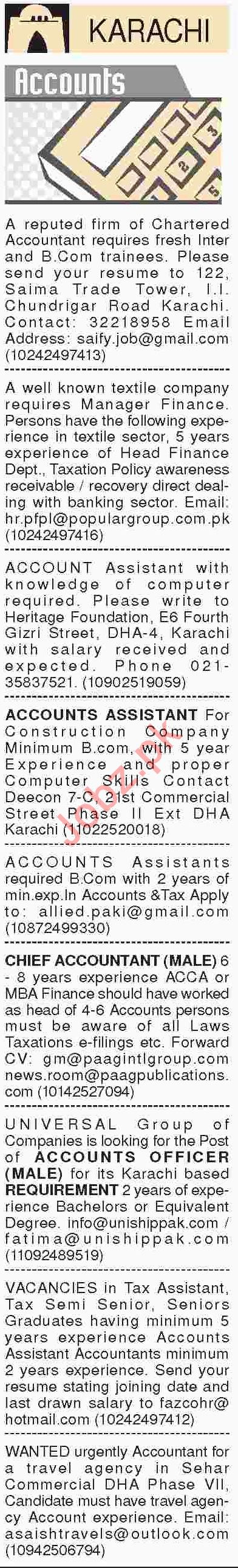 Dawn Sunday Classified Ads 13th Jan 2019 for Accounts Staff