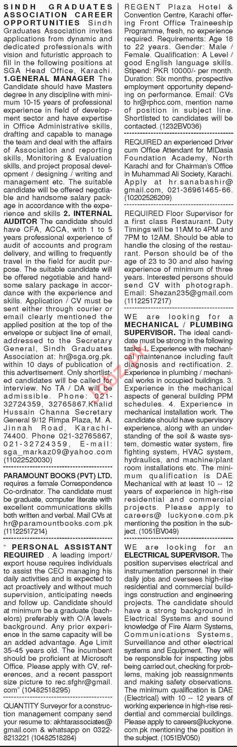 Dawn Sunday Classified Ads 13th Jan 2019 for General Staff