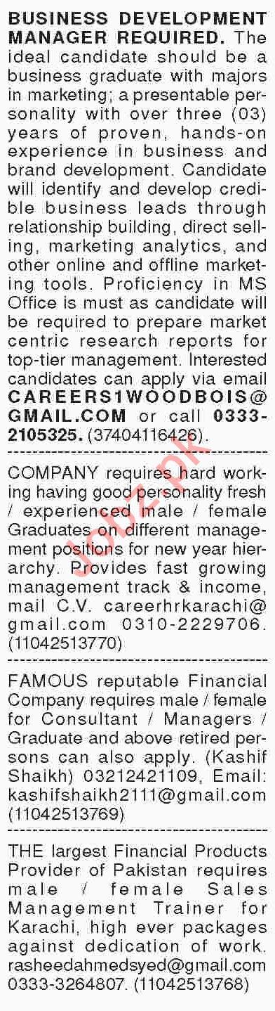Dawn Sunday Classified Ads 13th Jan 2019 Management Staff