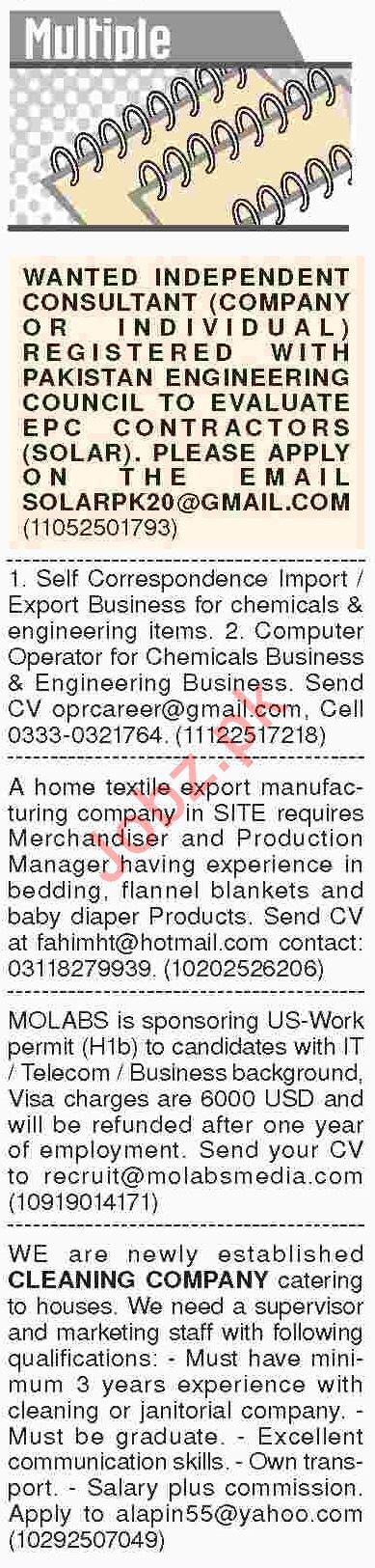 Dawn Sunday Classified Ads 13th Jan 2019 for Multiple Staff