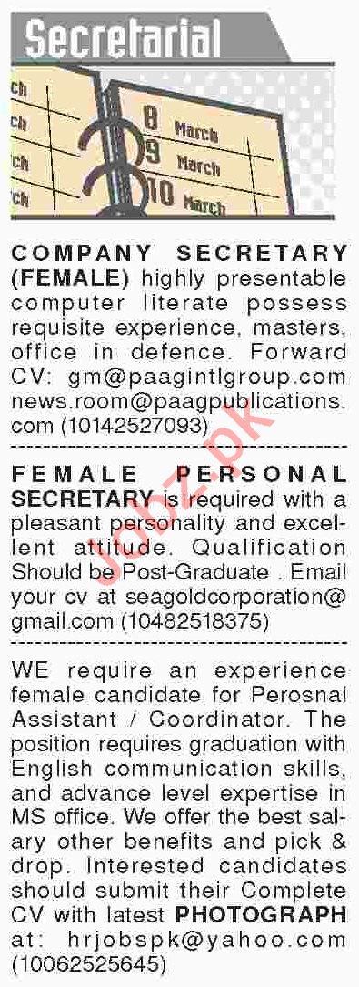 Dawn Sunday Classified Ads 13th Jan 2019 for Secretarial