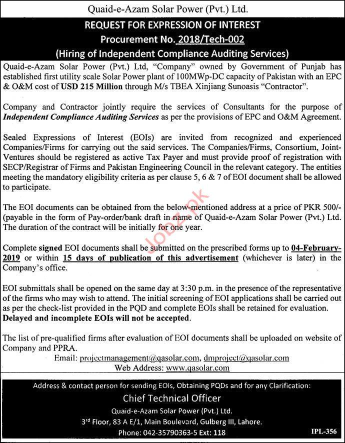 Quaid E Azam Solar Power Consultant Jobs 2019