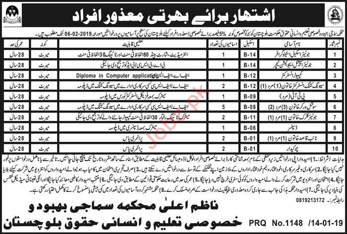 Stenographer Jobs in Special Education & Human Right