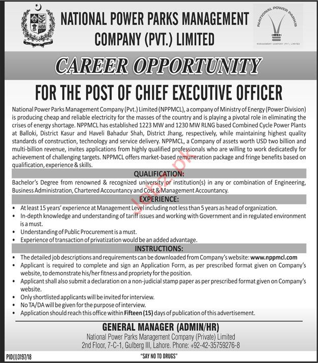 Executive Jobs in National Power Parks Management Company