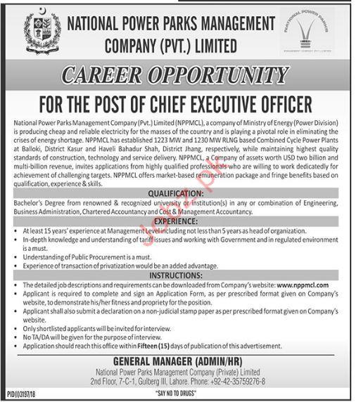 National Power Parks Management Company Executive Jobs