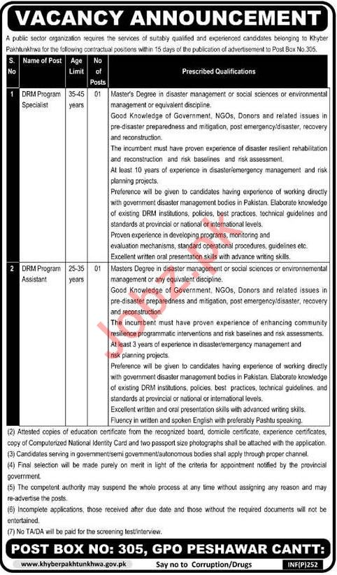 DRM Program Specialist Jobs at Public Sector Organization