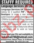 Language Services UK Ltd PHP Developer Careers
