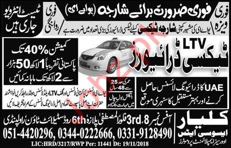 LTV Taxi Drivers Jobs 2019 In Sharjah UAE
