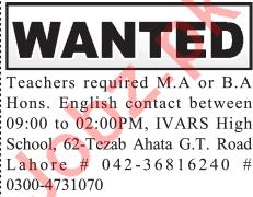 English Teachers Jobs 2019 in Lahore