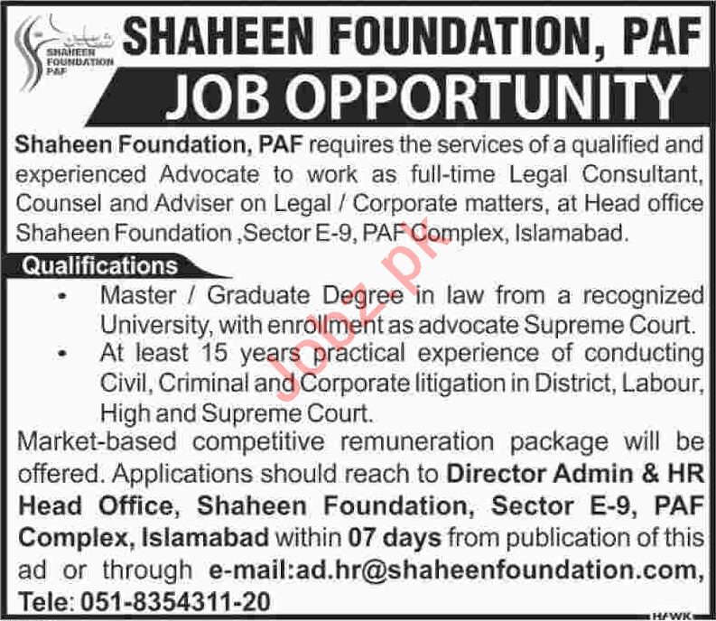 Shaheen Foundation PAF Job 2019 in Islamabad