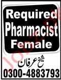 Pharmacist Jobs in Private Company