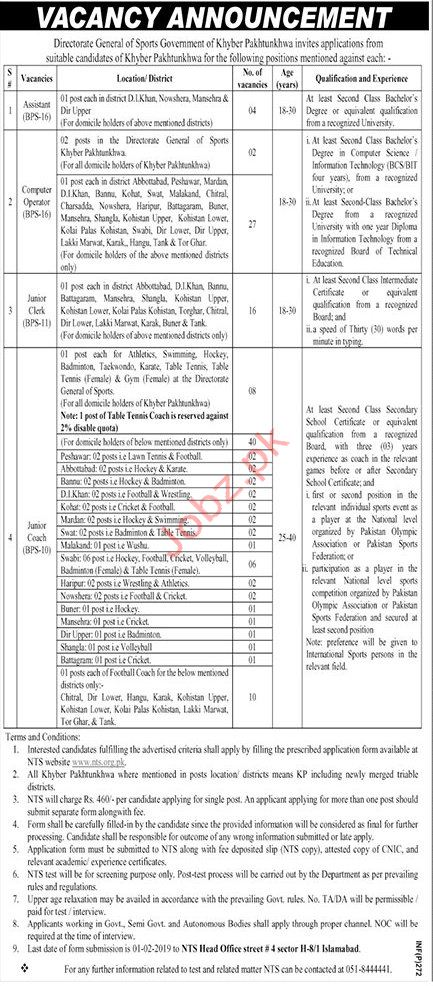 Junior Coach jobs in Directorate General Sports