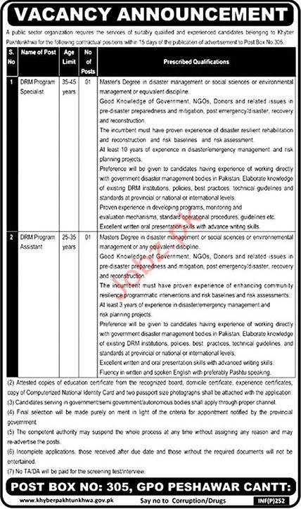 DRM Program Specialist Jobs in Public Sector Organization