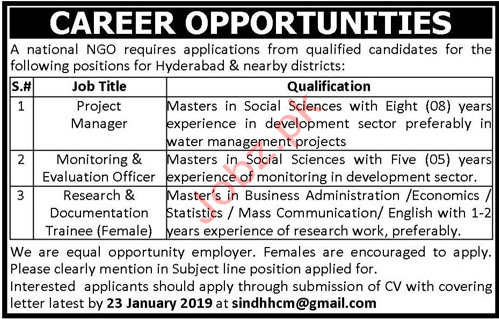 Project Manager Jobs in NGO