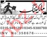 Marketing Jobs 2019 in Peshawar KPK