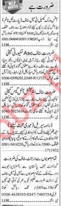 Dunya Newspaper Classified Ads 2019 For Islamabad