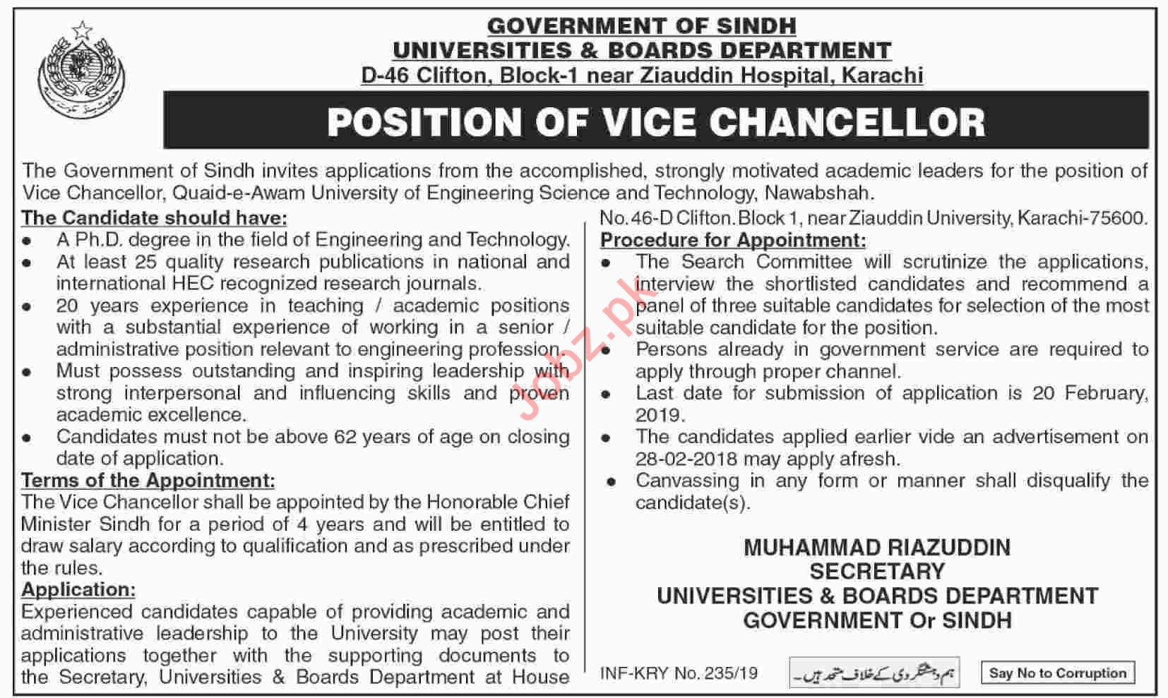 QUEST University Nawabshah Jobs 2019 for Vice Chancellor