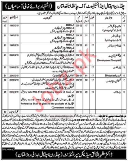 Children Hospital & Institute of Child Health Nurse Jobs