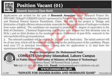 Comsats University Research Associate Jobs