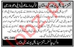 Daily Wages Worker Jobs at Nishter Medical University