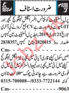 Teachers Jobs Opportunity in Quetta