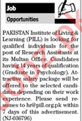 Pakistan Institute of Living And Learning PILL Multan Jobs