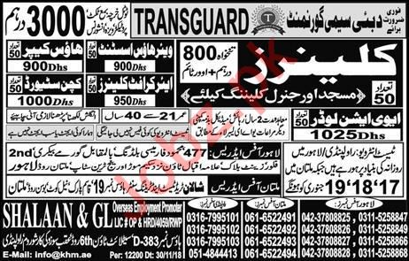 SHALAAN & GL Overseas Employment Promoters Cleaner Careers