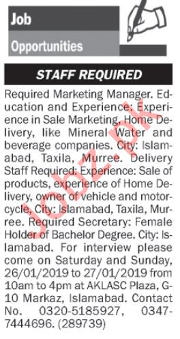 Marketing Manager Jobs 2019 in Islamabad