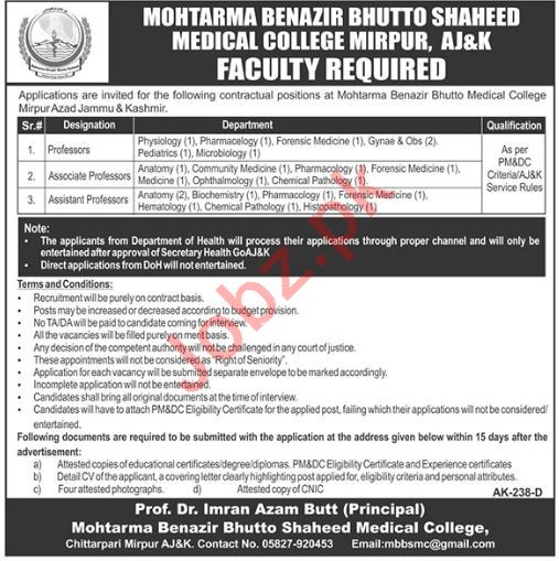 Mohtarma Benazir Bhutto Shaheed Medical College Mirpur Jobs