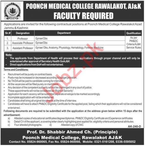 Poonch Medical College Rawalakot AJK Faculty Jobs 2019