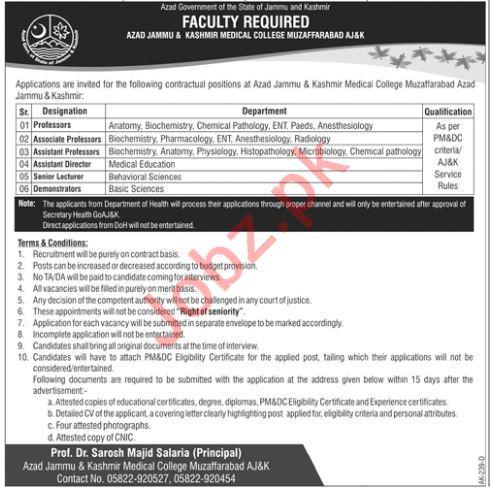 Azad Jammu & Kashmir Medical College Faculty Jobs 2019