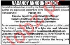 Kaspa Desert House Jobs 2019 in Islamabad