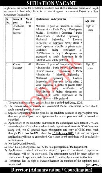 Additional Project Director & Cluster Manager Jobs 2019